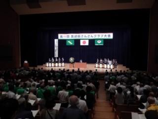 綱領朗読(松本順子県老連副会長・女性部長)