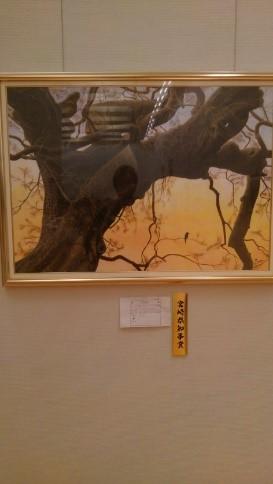絵画の部 椋の木(むくのき)高田 忠 88歳 延岡市